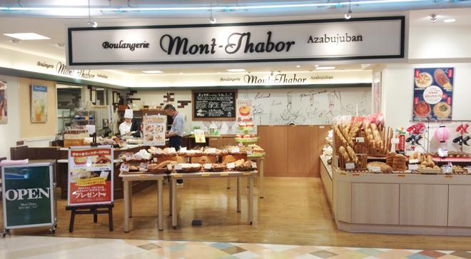 札幌ラフィラすすきの店リニューアル