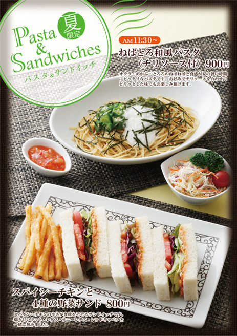 201407pasta_sandwiches.jpg
