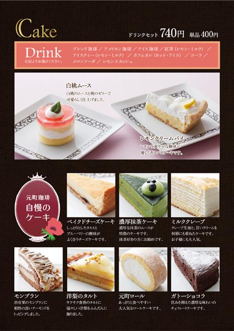 201407re_cake.jpg