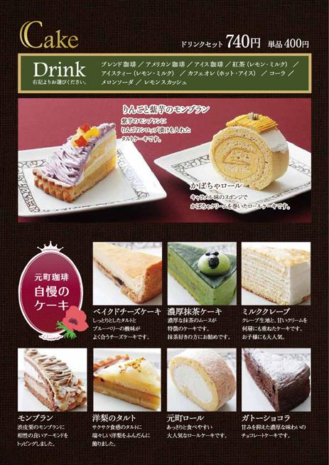 201409_cake.jpg