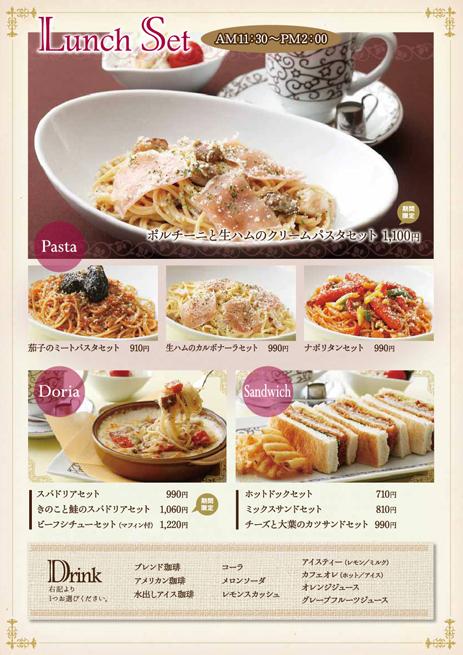201409_lunch.jpg
