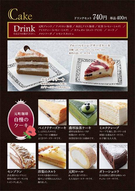 201412_cake.jpg