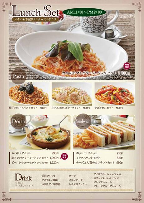 201412_lunch.jpg