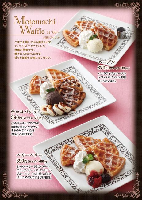 201502_waffle
