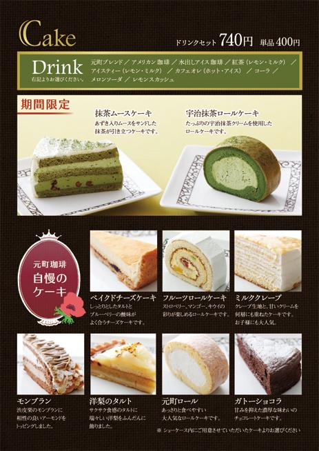 201504_cake.jpg