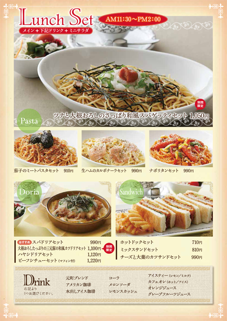 201507_lunchset