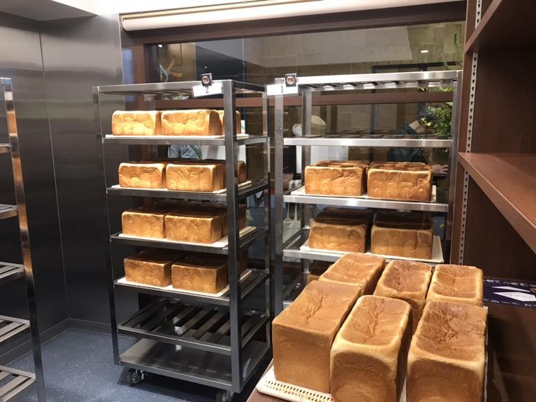 銘水食パン専門店