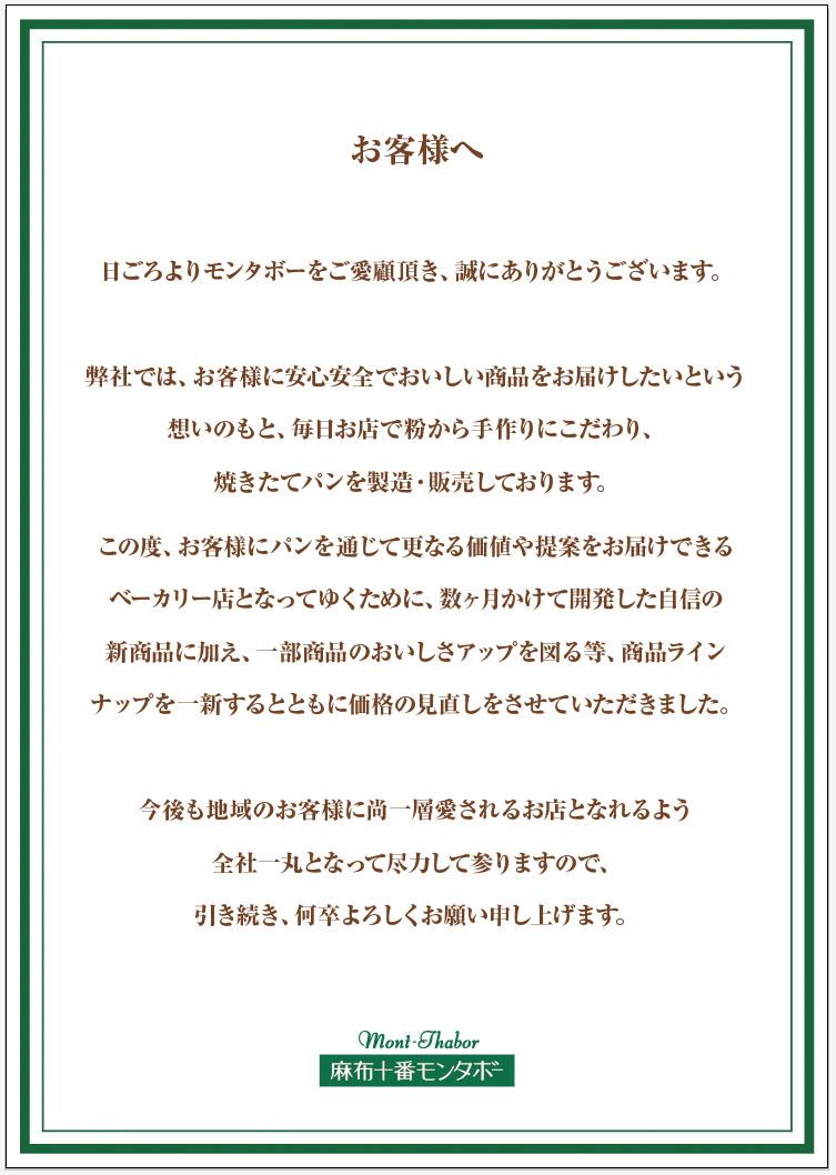 kokuchibun.jpg