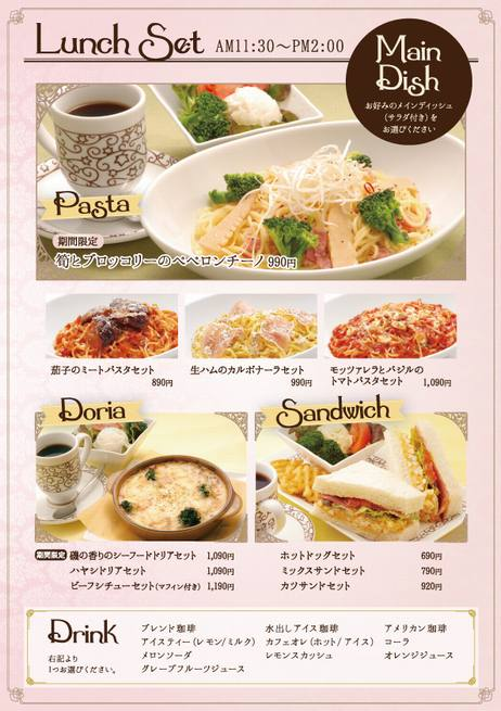 lunch0225.jpg