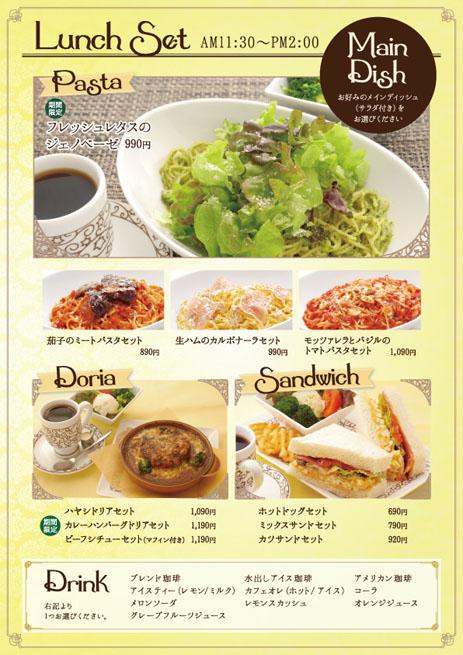 lunchA-01.jpg
