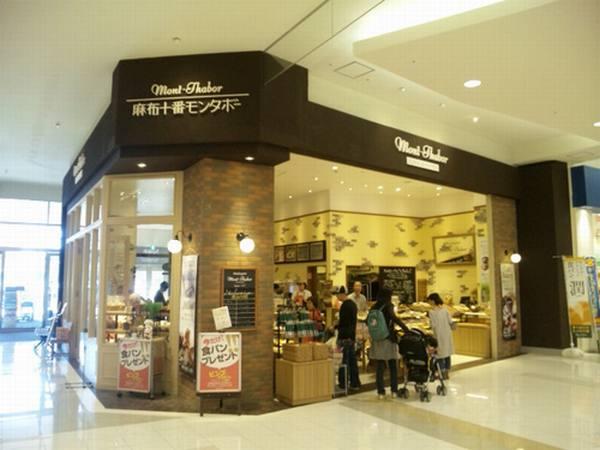 mb_kashiwa3.jpg