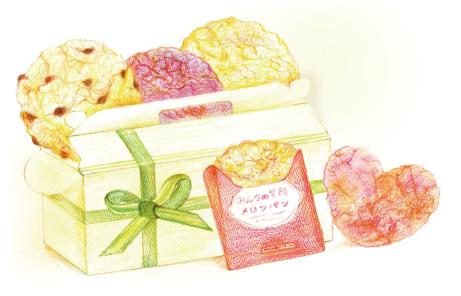 メロンパン5種詰め合わせBOX
