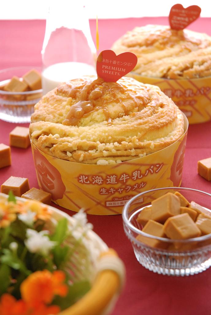 北海道牛乳パン生キャラメル