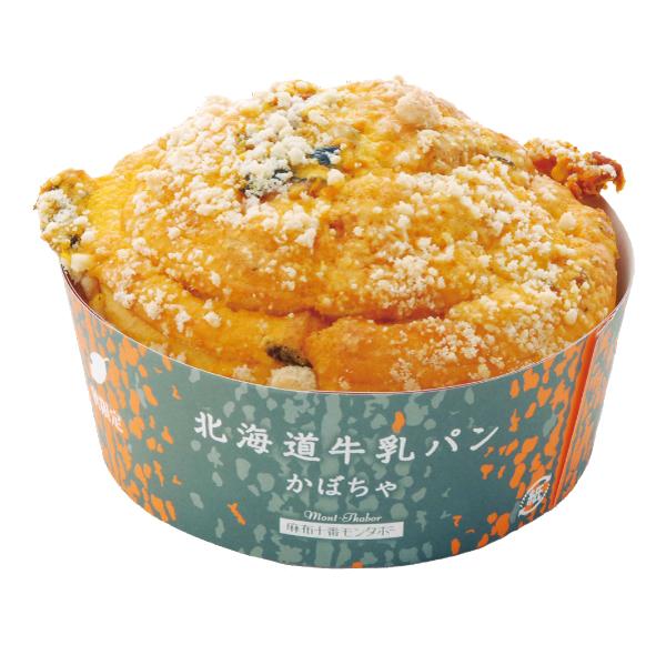 北海道牛乳パン かぼちゃ